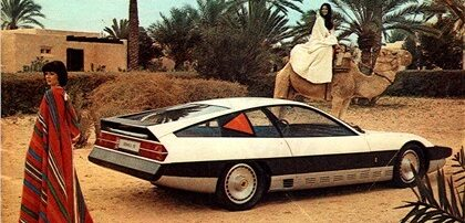 1974_Pininfarina_Ferrari_Studio_CR_25_07_1