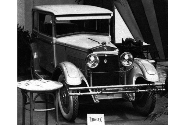 Fiat – 509 A Weymann