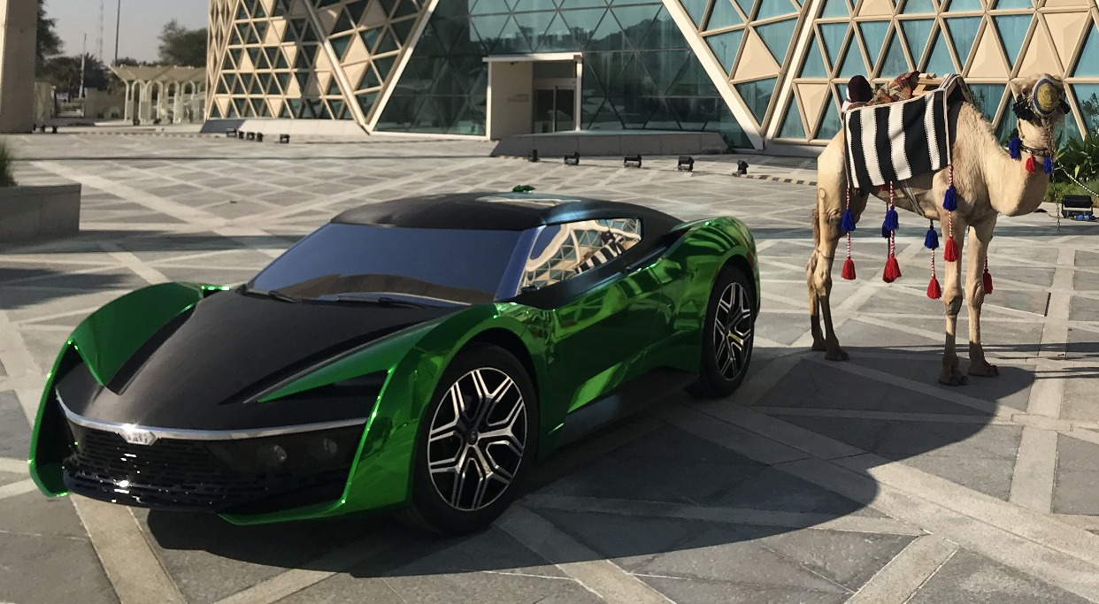 GFG Style – Vision 2030