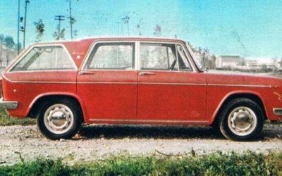 Lancia – Fulvia Giardinetta Touring